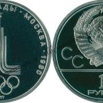 1 рубль 1977 года «Олимпиада в Москве» | Цена и описание